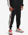 Under Armour Woven Track Jogginghose