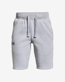 Under Armour Rival Kinder Shorts