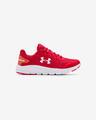 Under Armour Grade School UA Surge 2 Running Kinder Tennisschuhe