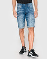 G-Star RAW 3301 Shorts